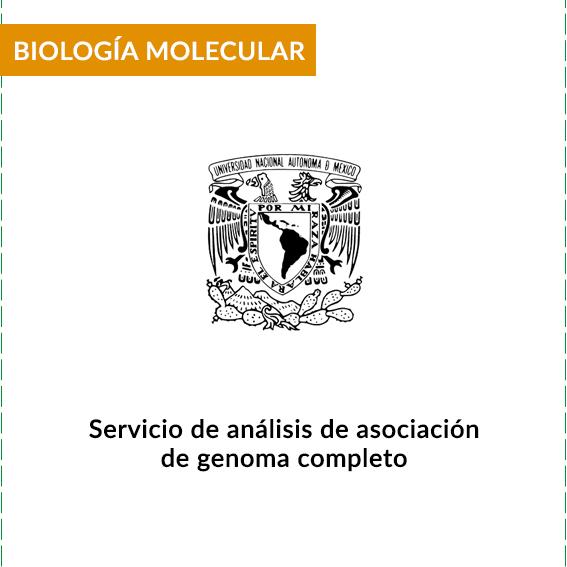 CLIENTES-UNAM-V2